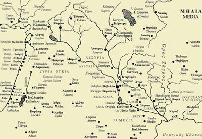 Ancient Place Names