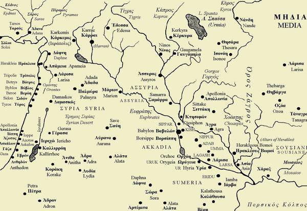 ancient names place name british history baby britishbabynames degree