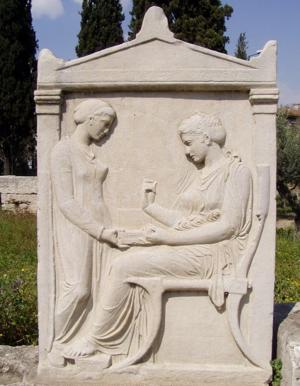 Funerary stele of Hegeso