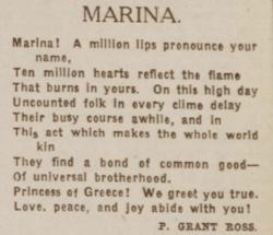Aberdeen Journal - 29 Nov 1934