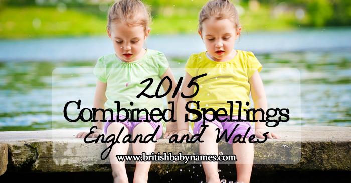 Combined Spellings 2015